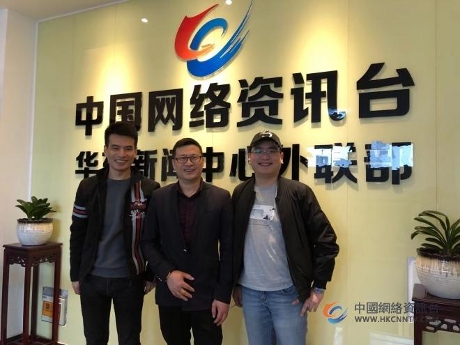 中国网络资讯台正式授权TOP影视传媒 健康频道